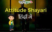 New Hindi Attitude Shayari