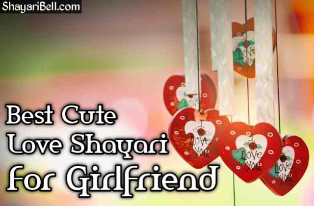 shayari for gf