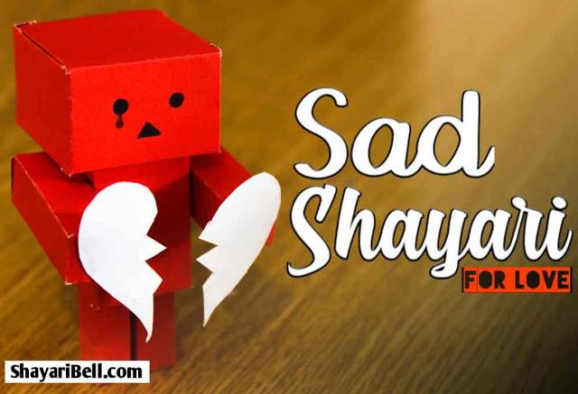 love sad shayari with image