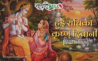 prem kavita hindi
