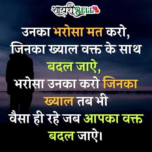 dosti par shayari hindi