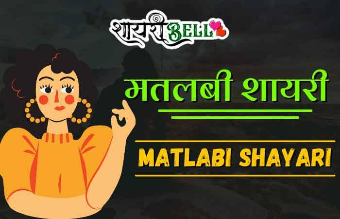 Shayari Hindi Photos