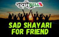 sad friends shayari